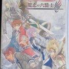 PSP Angelique Maren no Rokukishi JPN VER Used Excellent Condition