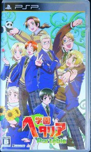 PSP Gakuen Hetalia Portable JPN VER Used Excellent Condition