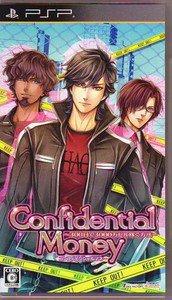 PSP Confidential Money JPN VER Used Excellent Condition