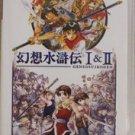 PSP Genso Suikoden I & II Konami JPN VER Used Excellent Condition