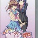 PSP Sekai De Ichiban NG na Koi Full House JPN VER Used Excellent Condition