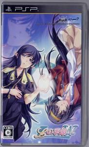 PSP L no Kisetsu Double Pocket JPN VER Used Excellent Condition