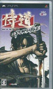 PSP Samurai Do Portable JPN VER Used Excellent Condition