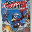 PSP Prinny 2 Dawn of Operation Panties Dood JPN VER Used Excellent Condition