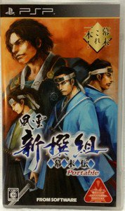 PSP Fuuun Shinsengumi Bakumatsuden Portable JPN VER Used Excellent Condition