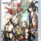 PSP Dragoneer's Aria Ryu ga Nemuru Made JPN VER Used Excellent Condition