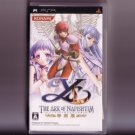 PSP Ys The Ark of Napishtim JPN VER Used Excellent Condition