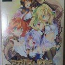 PSP Agarest Senki Mariage Limited Boxx JPN VER Used Excellent Condition