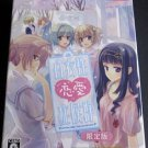 PSP Hakuisei Renai Shogoukun Limited Edition JPN VER Used Excellent Condition