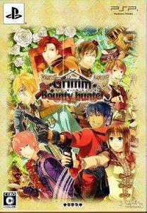 PSP Grimm Bounty Hunter JPN Deluxe Ver Used Excellent Condition