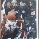 PSP La storia della Arcana Famiglia JPN VER Used Excellent Condition