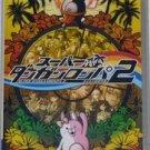 PSP Super Dangan-Ronpa 2 Sayonara Zetsubou Gakuen JPN VER Used Excellent