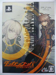PSP Dangan Ronpa Kibou no Gakuen to Zetsubou no Koukousei JPN LTD BOX Excellent