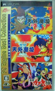 PSP Tengai Makyo Collection PC Engine Best Collection JPN VER Used Excellent