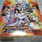 PSP Queen's Blade Spiral Chaos Ltd Box JPN VER Used Excellent Condition