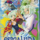 PS2 Espgaluda JPN VER w/Great Play DVD Used Excellent Condition