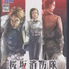 PS2 Sakurasaka Shouboutai JPN VER Used Excellent Condition