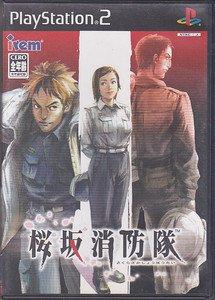 PS2 Sakurasaka Shouboutai JPN VER Used Excellent Condition