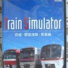 PS2 Train Simulator: Keisei Toei Asakusa Keikyu Line JPN VER Used Excellent Cond
