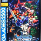 PS2 Sega Ages 2500 Vol.31 Cyber Troopers Virtual-On JPN VER Used Excellent Condi