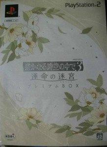 PS2 Harukanaru Toki no Naka de 3 Premium Box JPN VER Used Excellent Condition