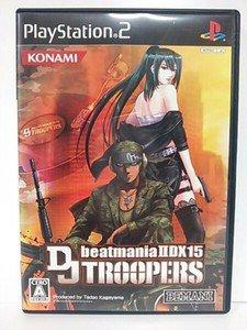 PS2 BeatMania IIDX 15 DJ Troopers JPN VER Used Excellent Condition