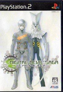 PS2 Digital Devil Saga Avatar Tuner JPN VER Used Excellent Condition