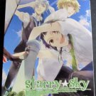 PSP Starry Sky in Summer JPN LTD BOX Used Excellent Condition