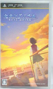 PSP Second Novel Kanojo no Natsu 15 Bun no Kioku JPN VER Used Excellent Conditio