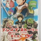 PSP Brave Story JPN VER Used Excellent Condition
