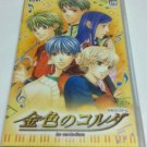 PSP La Corda D Oro JPN VER Used Excellent Condition