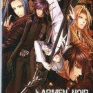 PSP Armen Noir Portable JPN LTD BOX VER Used Excellent Condition