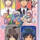 PSP Panic Palette Portable JPN VER Used Excellent Condition