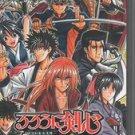 PSP Rurouni Kenshin Meiji Kenkaku Romantan Kansen JPN VER Used Excellent Conditi