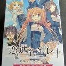 PSP Koi to Senkyo to Chocolate Portable JPN VER Used Excellent Condition