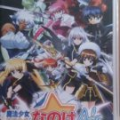 PSP Mahou Shoujo Lyrical Nanoha The Battle of Aces JPN VER Used Excellent
