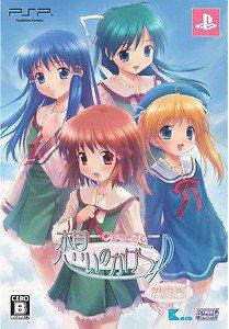 PSP Omoi no Kakera Close to Limited Edition JPN VER NEW