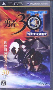 PSP Yusha 30 Second JPN VER Used Excellent Condition