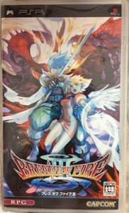 PSP Breath of Fire III JPN VER Used Excellent Condition
