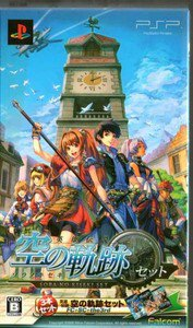 PSP Eiyu Densetsu Sora no Kiseki Set I II III JPN VER Used Excellent Condition