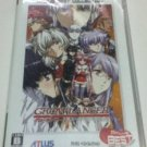 PSP Growlanser Atlus Best Collection JPN VER Used Excellent
