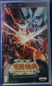 PSP Super Robot Taisen OG Saga Masoukishin II JPN VER Used Excellent