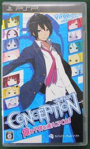 PSP Conception Ore no Kodomo wo Undekure JPN VER Used Excellent Condition