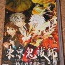 PSP Tokyo Mono Harashi Karasu no Mori Gakuen Kitan JPN VER Used Excellent