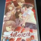 PSP Mizu no Senritsu 2 Scarlet Memories JPN VER Used Excellent Condition