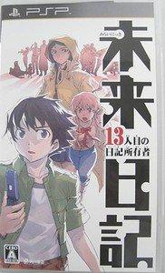 PSP Mirai Nikki 13 Hitome no Nikki Shoyuusha ReWrite JPN VER Used Excellent Cond
