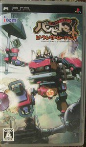 PSP Bumpy Trot Vehicle Battle Tournament JPN VER Used Excellent