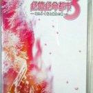 PSP Zettai Zetsumei Toshi 3 Kowareyuku Machi to Kanojo no Uta JPN VER Excellent