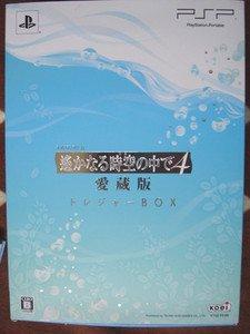 PSP Harukanaru Toki no Naka de 4 Aizouban Treasure Box JPN VER Used Excellent