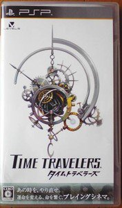PSP Time Travelers JPN VER Used Excellent Condition